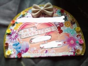 誕生日カードk1